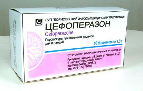 Антибиотик Цефоперазон