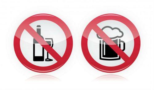 Панкреатит можно после лечения пить алкоголь thumbnail