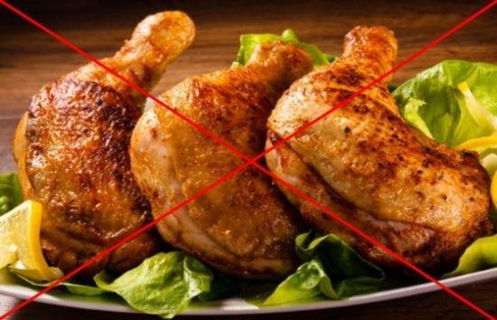 Запрет на жареную пищу